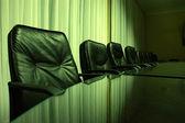Board room — Stock Photo
