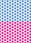 Boule de texture vecteur — Vecteur