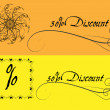 Royalty-Free Stock Vector Image: Vector decorative price tags