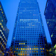 Canary Wharf: London - Stock Photo