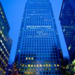 Canary Wharf: London — Stock Photo