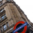 Harrods: London — Stock Photo