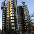 Lloyds of London — Stock Photo