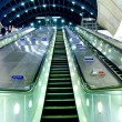 Canary Wharf Underground: London - Stock Photo