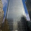 Canary Wharf tower: London - Stock Photo