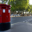 Post box: London - Stock Photo