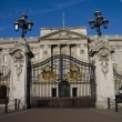 Buckingham Palace: London - Stock Photo