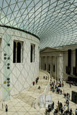British Museum: London 1 — Stock Photo