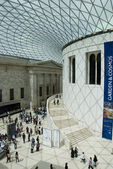 British Museum: London 2 — Stock Photo