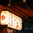 Japanese lanterns - Stock Photo
