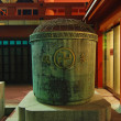 buddist ash urn — Stock Photo