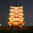 Pagoda by night - Foto Stock