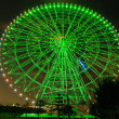 Ferris wheel at night — Stockfoto #3133202