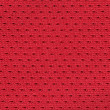 Photo: Modern sportswear textile background
