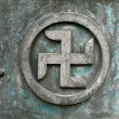 Buddhist cross symbol - Stock Photo