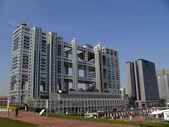 Modern city district — Stock Photo