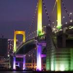 Tokyo Rainbow bridge vertical — Stock Photo #3193862