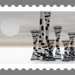 Nonexistent Aliens Postal Stamp - Stock Photo