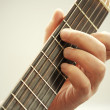Man playing acoustic guitar — Stock Photo