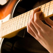 Stock Photo: Guitar chord