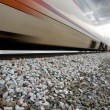 A train in movement. Speed symbol — Stock Photo