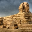 HDR image of The Sphinx at Giza. Egypt. - Stock Photo