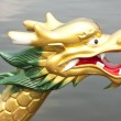 Dragon Boat Head - Stock Photo