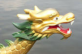 Dragon Boat Head — Stock Photo