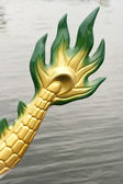 Dragon Boat Rear Tail — Stock Photo