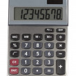 Silver calculator — Stock Photo #2747752