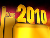 Gold Year 2010 — Stock Photo
