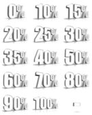 White Percent Tags — Stock Photo