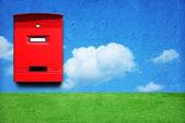 Red mail box — Stock Photo