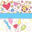 Stock Vector: Vector birthday card