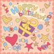 Happy birthday card — Stock Vector #2824136