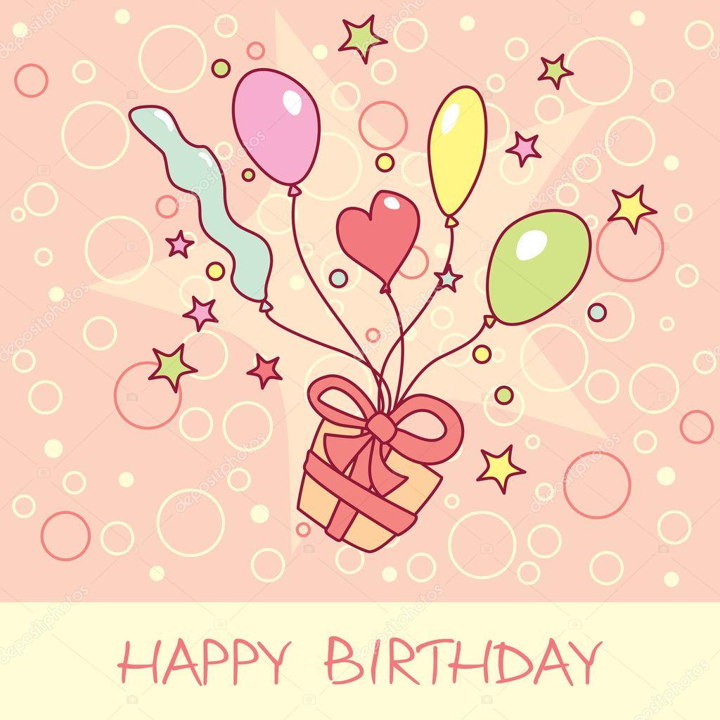 Интерактивная открытка поздравление на день рождения