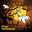 Halloween vector illustration scene — Imagen vectorial