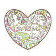 Royalty-Free Stock Immagine Vettoriale: Cute spring heart