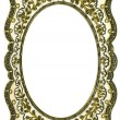 Vintage Ornamental frame — Stock Photo