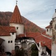 Dracula castle Bran - Stock Photo