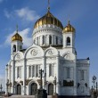 Cathedral of Christ Saviour — Stockfoto #2809276
