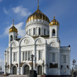 Cathedral of Christ the Saviour — Stock Photo #2809276