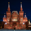 Stock Photo: Night, Russia, Historical museum