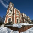 Stock Photo: Ancient manor in Russia.