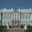 Ekaterina Sankt-Peterburg's palace — Stock Photo #2811896