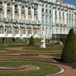 Ekaterina Sankt-Peterburg's palace — Stock Photo #2822798
