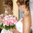 The happy bride, reflexion in a mirror — Stock Photo