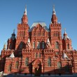 Moscow, Red Square, Historical museum — Stock Photo