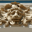 Detail of a palace of Ekaterina — Stock Photo #2885485