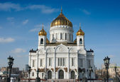 Cathedral of Christ the Saviour — Stock Photo
